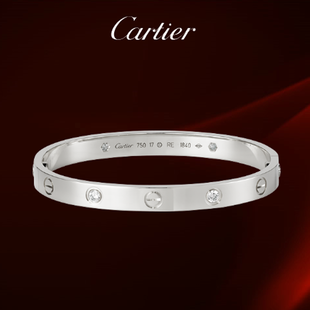 Cartier 1:1 Grade Love Bracelet White Gold with 4 Diamonds+Original Bracelet box